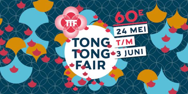 TongTong Fair 24/05-03/06